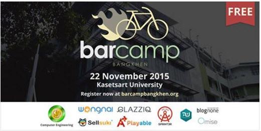 แชร์ประสบการณ์เข้าร่วมงาน Barcamp Bangkhen 2015